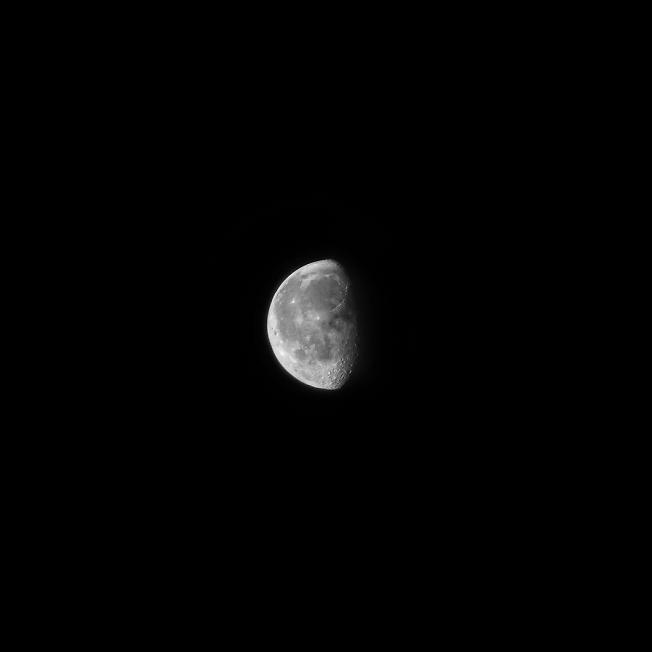 июль 2017, Луна
