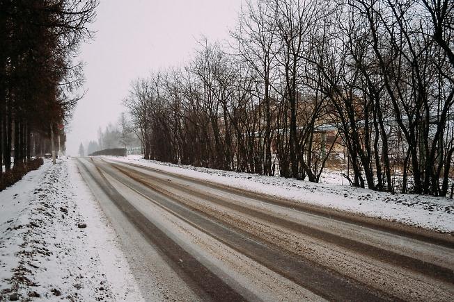 январь 2018, последний день зимних каникул.