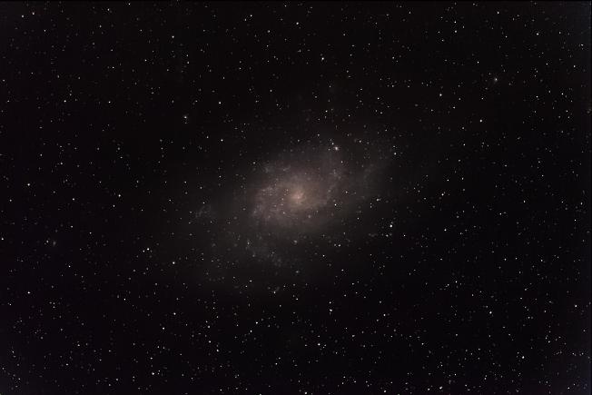 Галактика в созвездии Треугольник