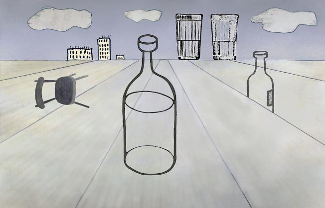 Перспектива Алкогольная