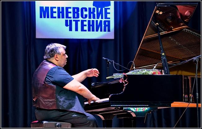 Играет Александр МаркОвич