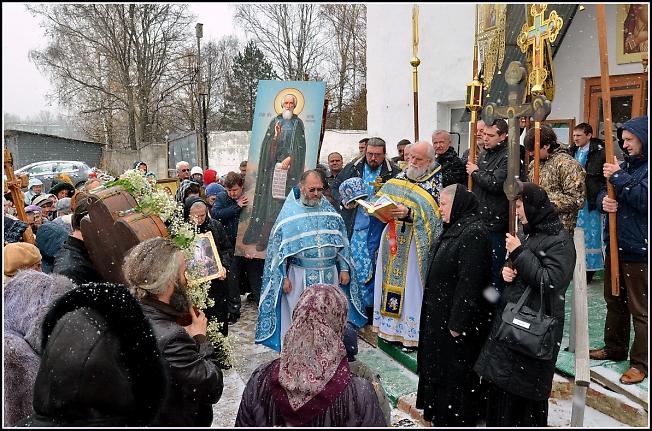 Праздник в Глинково. Евангелие.