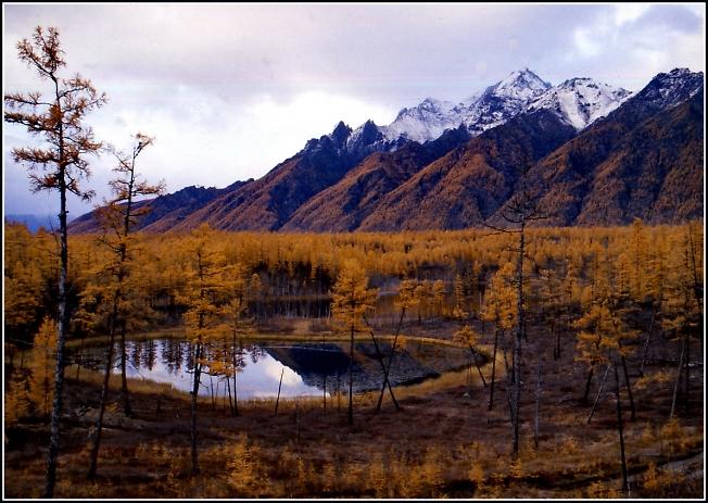 Осень в Чарской долине
