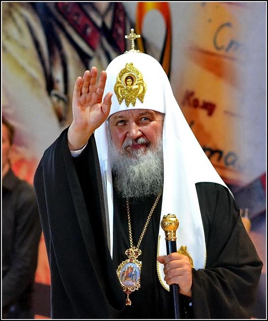 Сегодня день интронизации /10 лет! /Святейшего Патриарха Московского и всея Руси Кирилла.