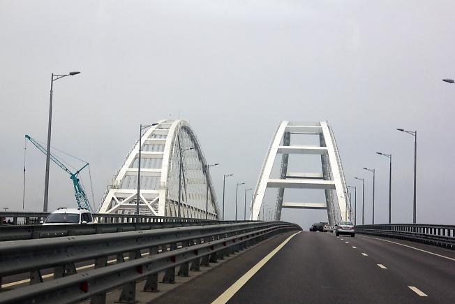 Арки моста