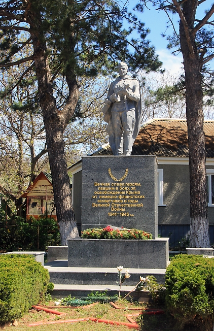 Памятник в Перевальном