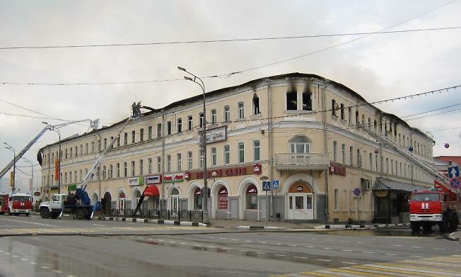 Дом 140