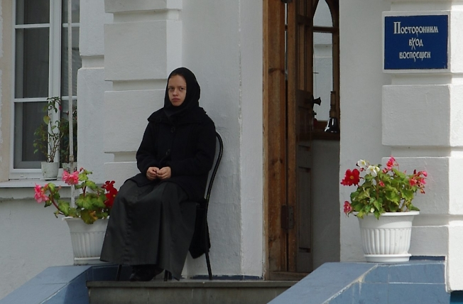 Вход в бабье царство ))
