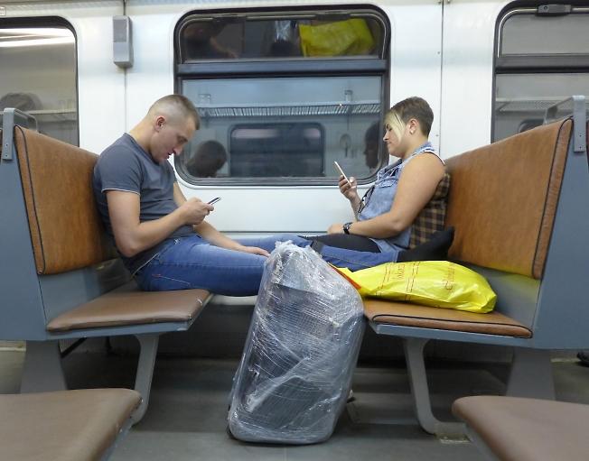 Люди и смартфоны - 1