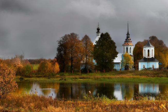 Осенним вечером в селе