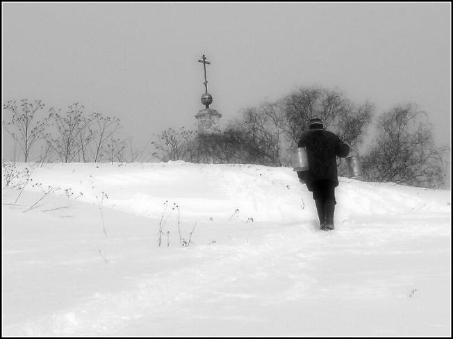 Одним зимним днем