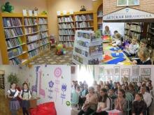 Аватар пользователя Детская библиотека МУК Сергиево-Посадская ЦРМБ