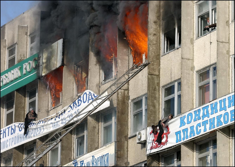 видео как горит банк