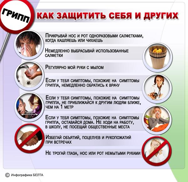 """УЗ """"Брестская городская детская поликлиника 1"""""""
