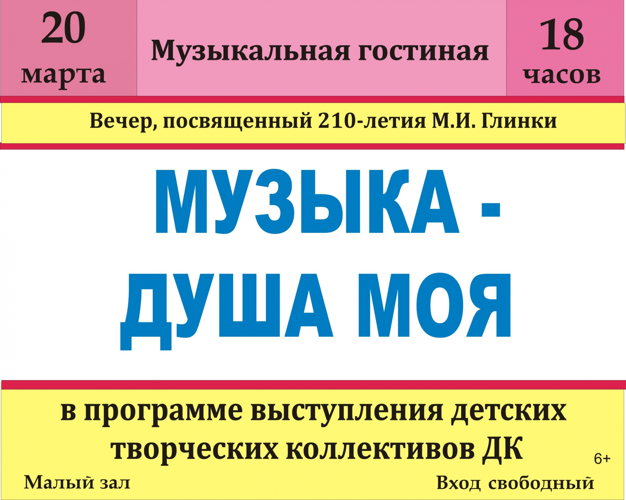Обнажённые русските актрисы фото:Мини лезби рассказы